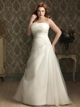 4 kiểu váy cưới tôn dáng cho cô dâu béo